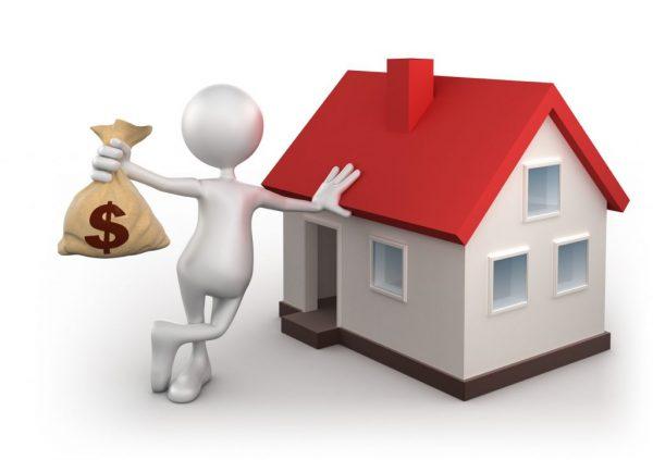 снятие обременений на недвижимость по ипотеке блуждал взглядом