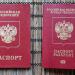 Нужно ли при поездке заграницу брать российский паспорт