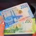 Новая 200 рублей - стоимостью 200000 рублей!